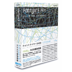 FONTWIRE.jpg